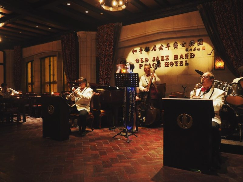 Fairmont Peace Hotel – SPA & Old Jazz Band BAR